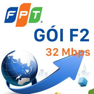 F2 (32 Mbps)